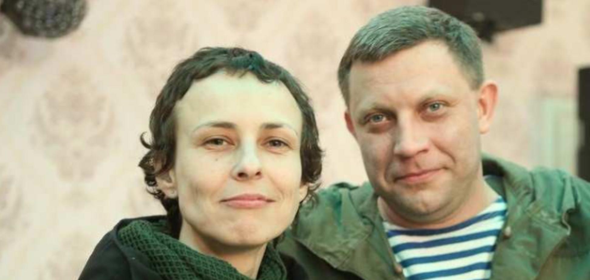 Чичеріна і Захарченко