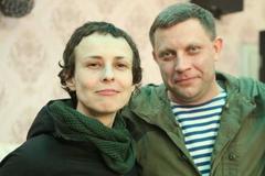 Чичерина и Захарченко