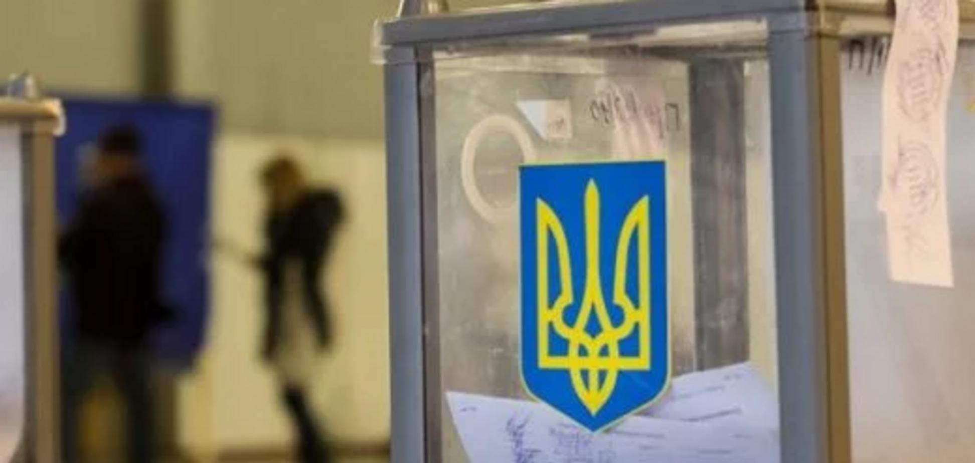 Вибори в Україні: ЦВК ухвалила рішення щодо представників Росії