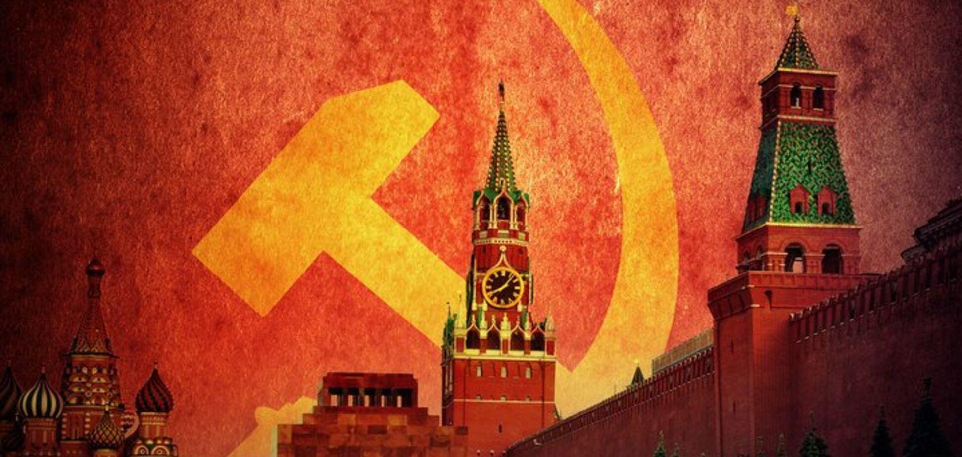 СССР никогда не был 'своим' государством для собственных граждан