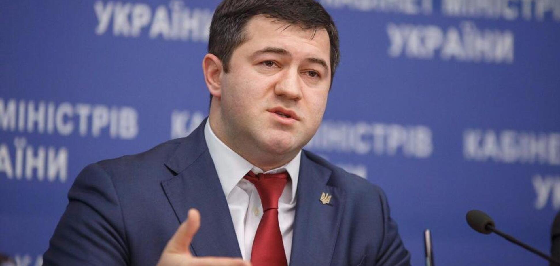 'Потрібно міняти все!' Насіров запропонував радикально реформувати Україну