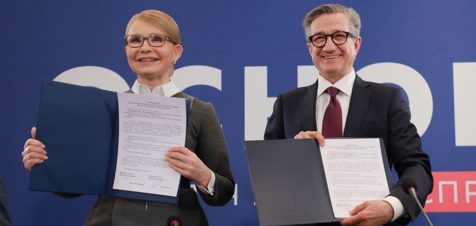 Тарута підтримав Тимошенко на виборах президента України