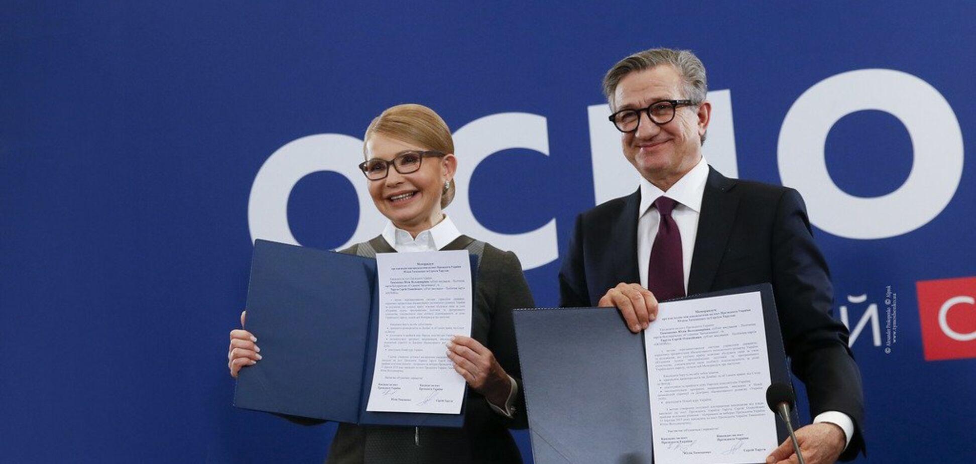 Тарута підтримав Тимошенко – кандидати підписали Меморандум