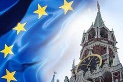 'Як вуж на сковорідці': в Росії нахабно відповіли ЄС через український Крим