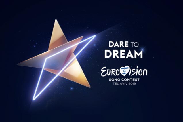 Евровидение-2019: эксперты назвали вероятного победителя
