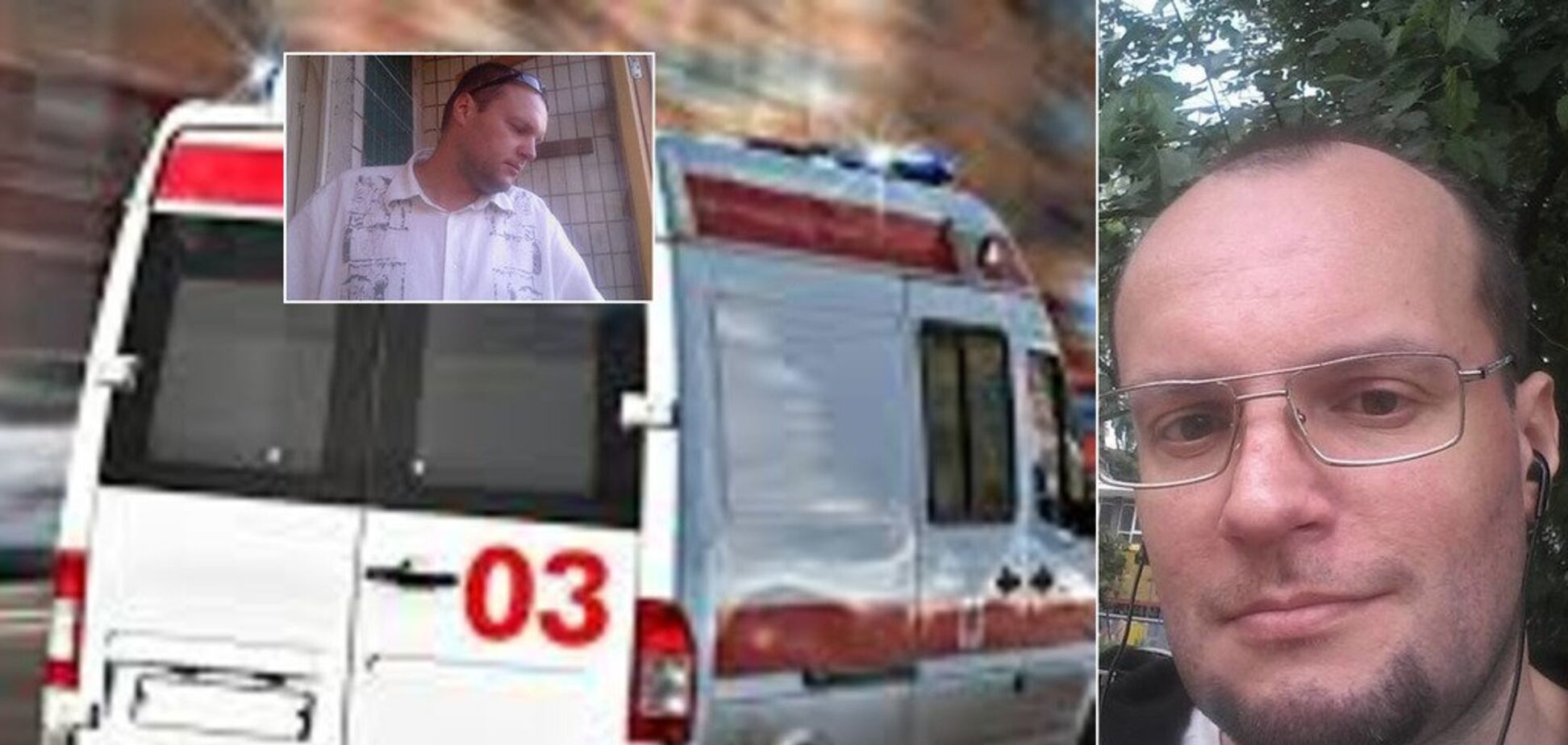 'В больнице пересменка, он никому не нужен': как из-за халатности врачей умер украинский журналист