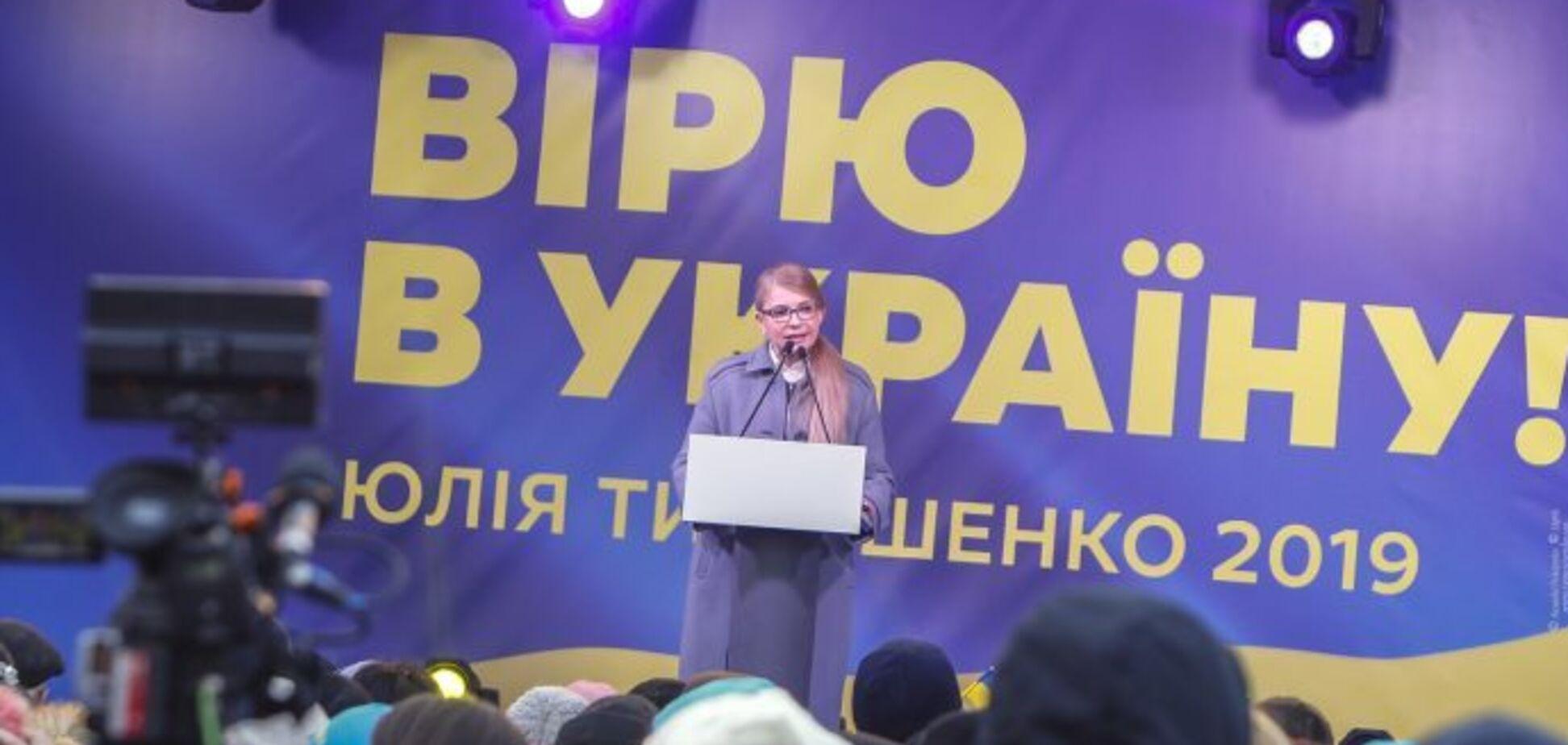 Влада продовжує провокації проти команди Тимошенко – заява 'Батьківщини'