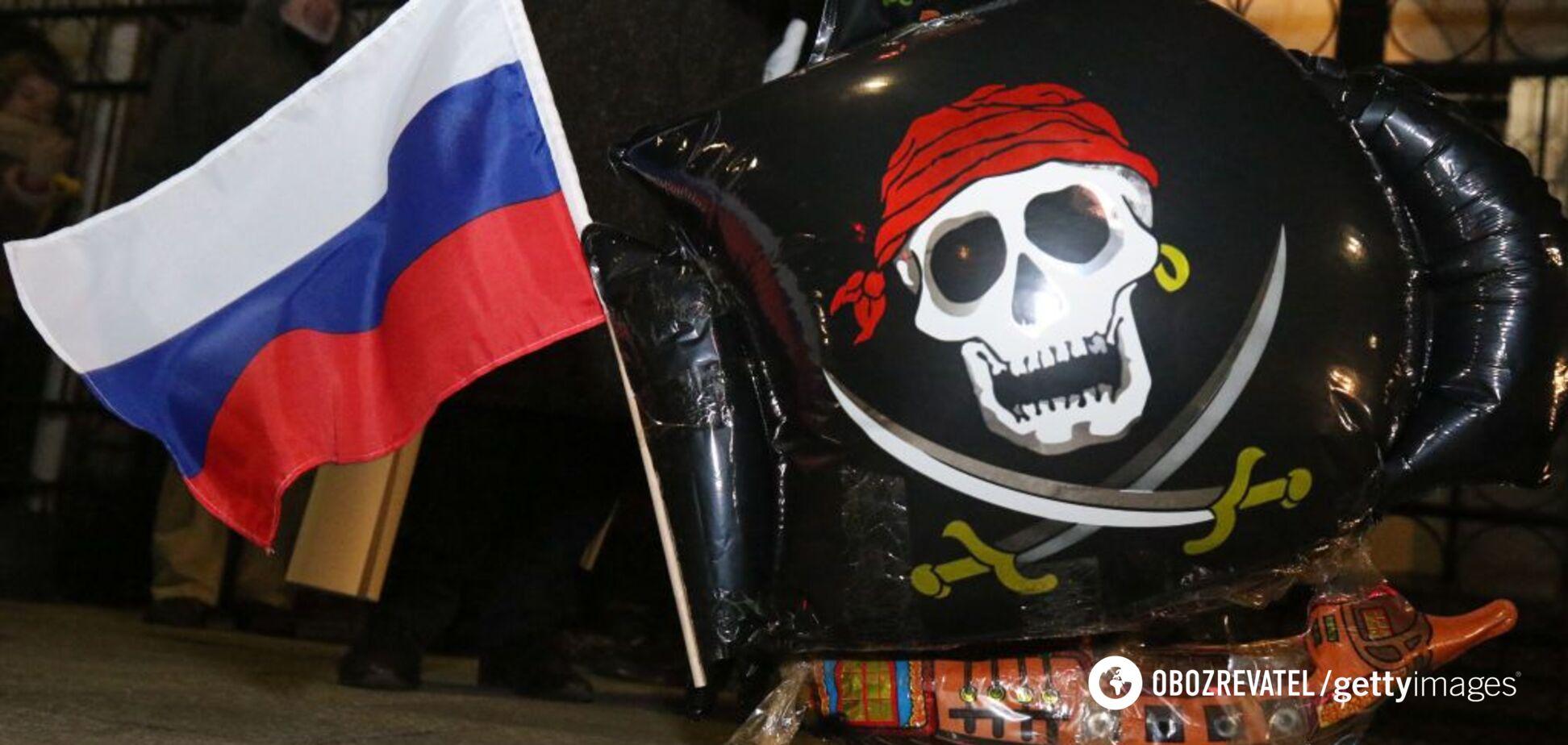 Московия выглядит могильным лепрозорием. Ее население давно превращено в скот