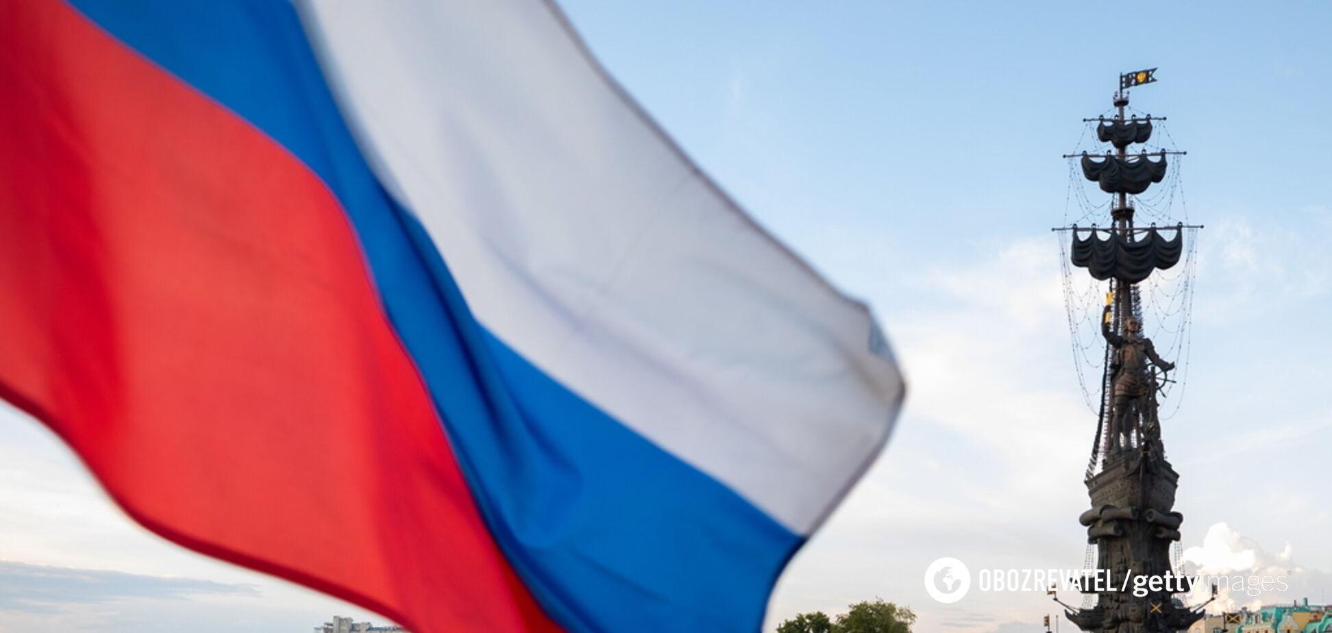 Австралія жорстко покарала росіян і терористів 'Л/ДНР': опублікований список імен