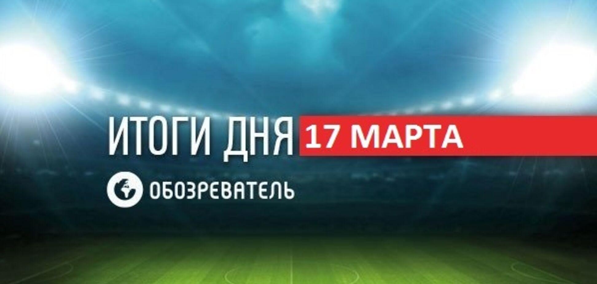 Самый желанный соперник Ломаченко разгромно проиграл чемпионский бой: спортивные итоги 17 марта