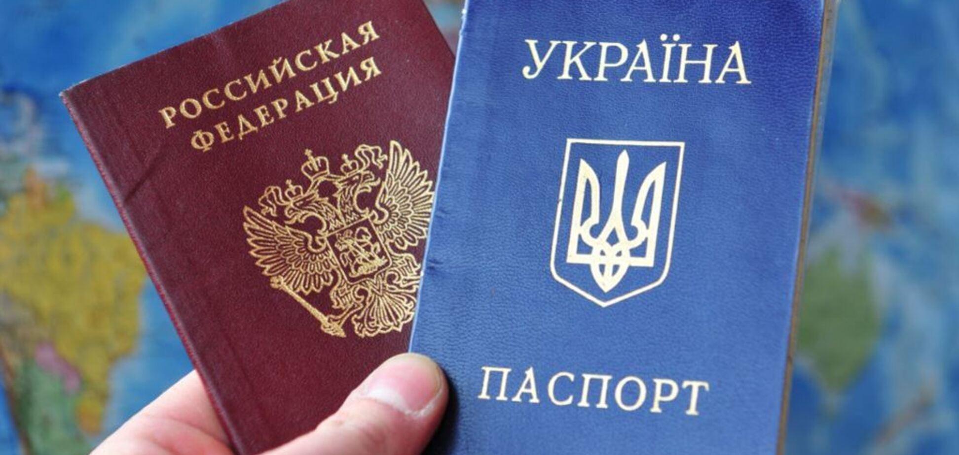 Двойное гражданство в Украине: названо главное препятствие