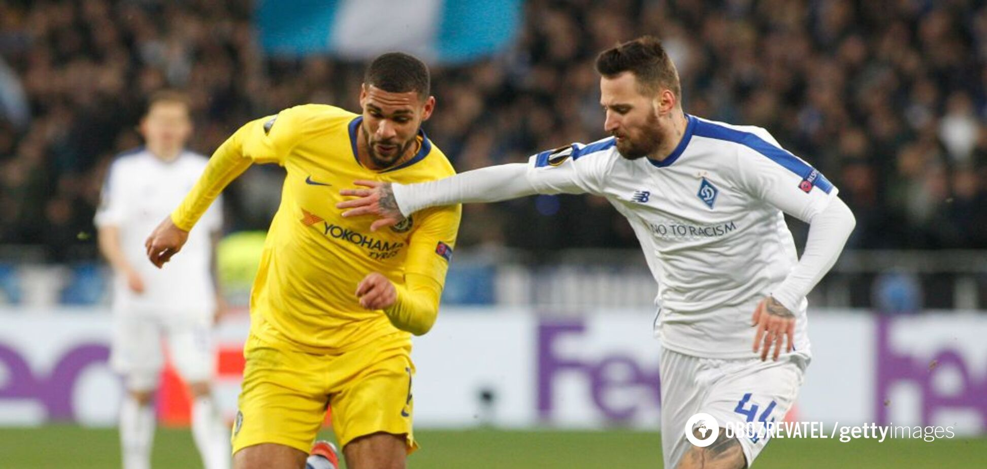 'Динамо' зробило офіційну заяву у справі УЄФА за матч із 'Челсі'