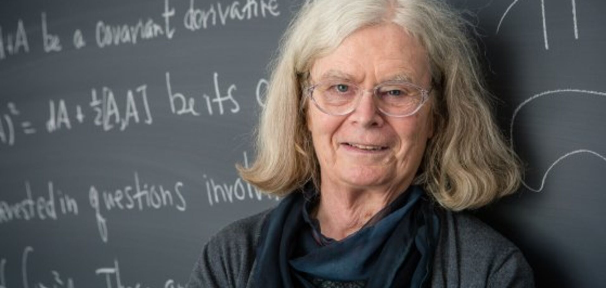 Впервые в истории 'Нобелевскую премию по математике' получила женщина
