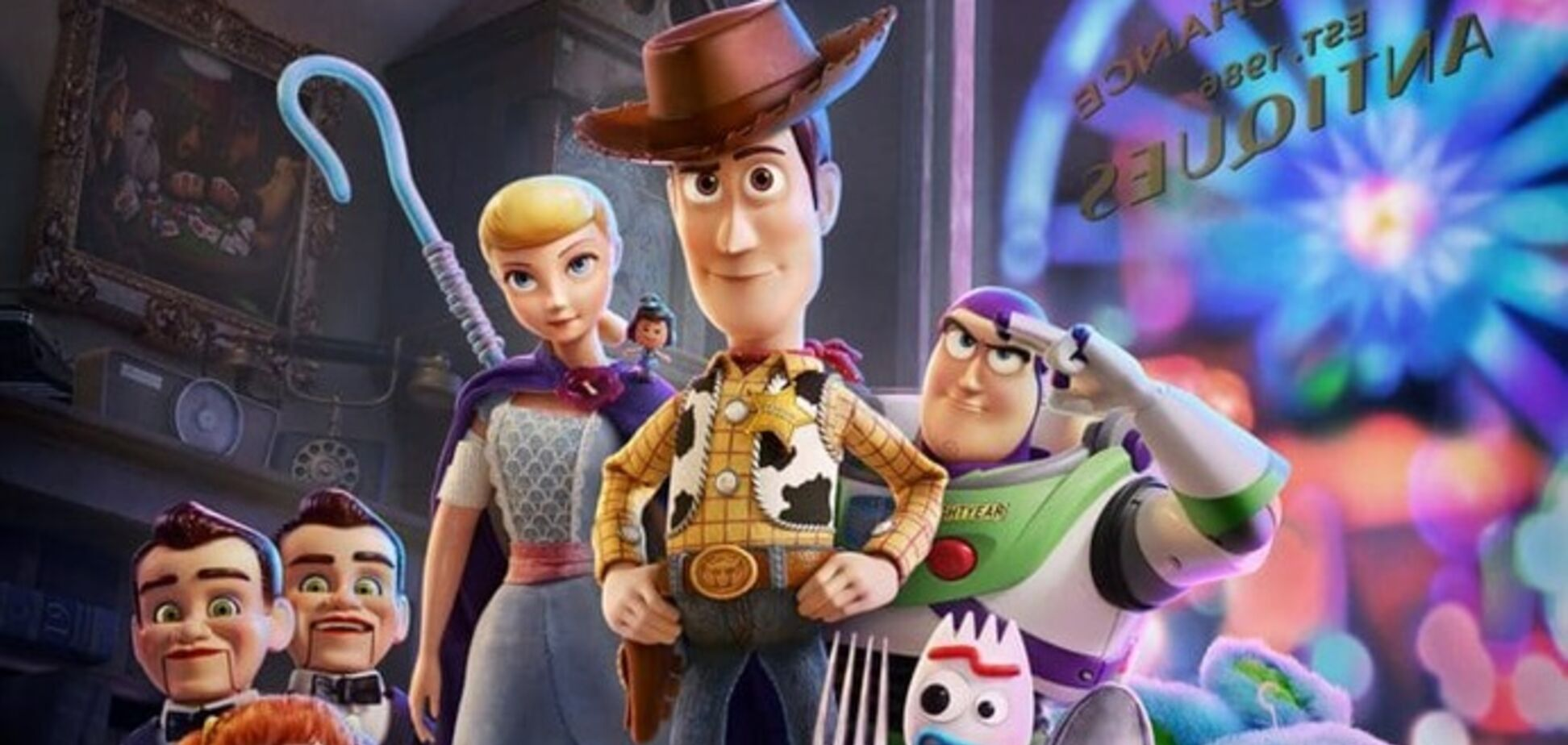 Вышел первый полноценный трейлер 'История игрушек 4'