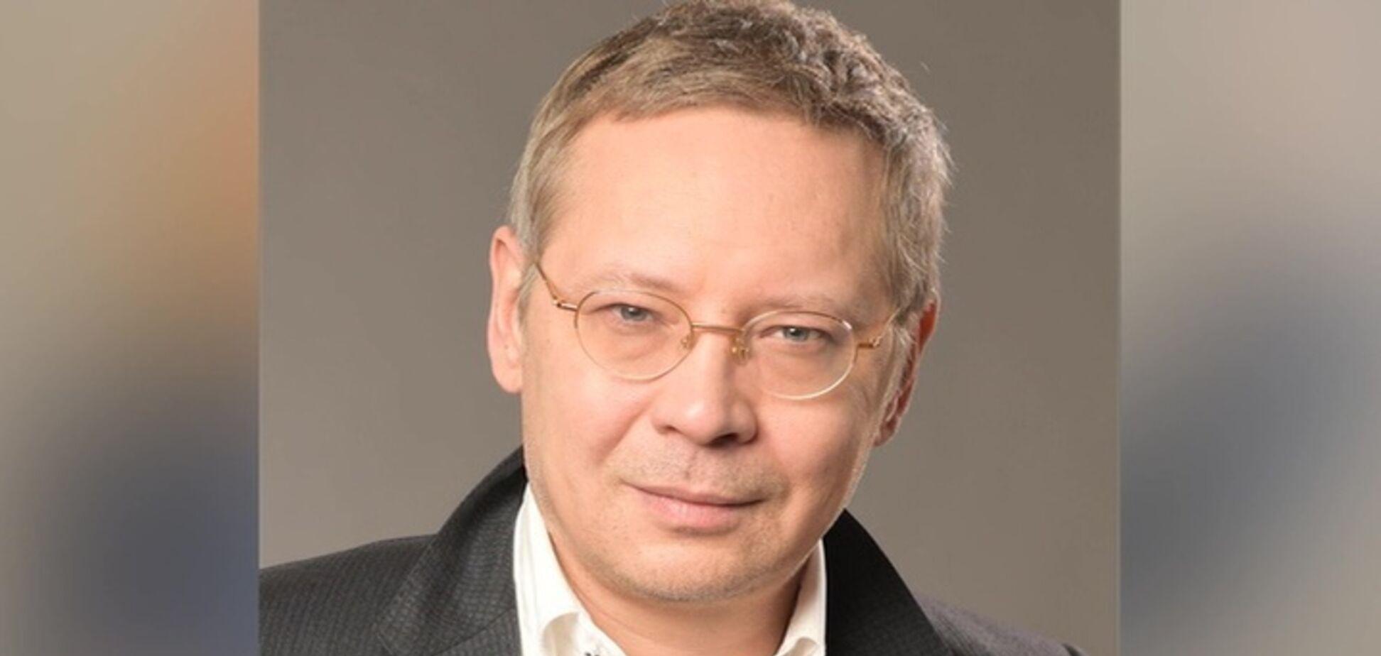 В ЕС задержали экс-менеджера Курченко по запросу Украины