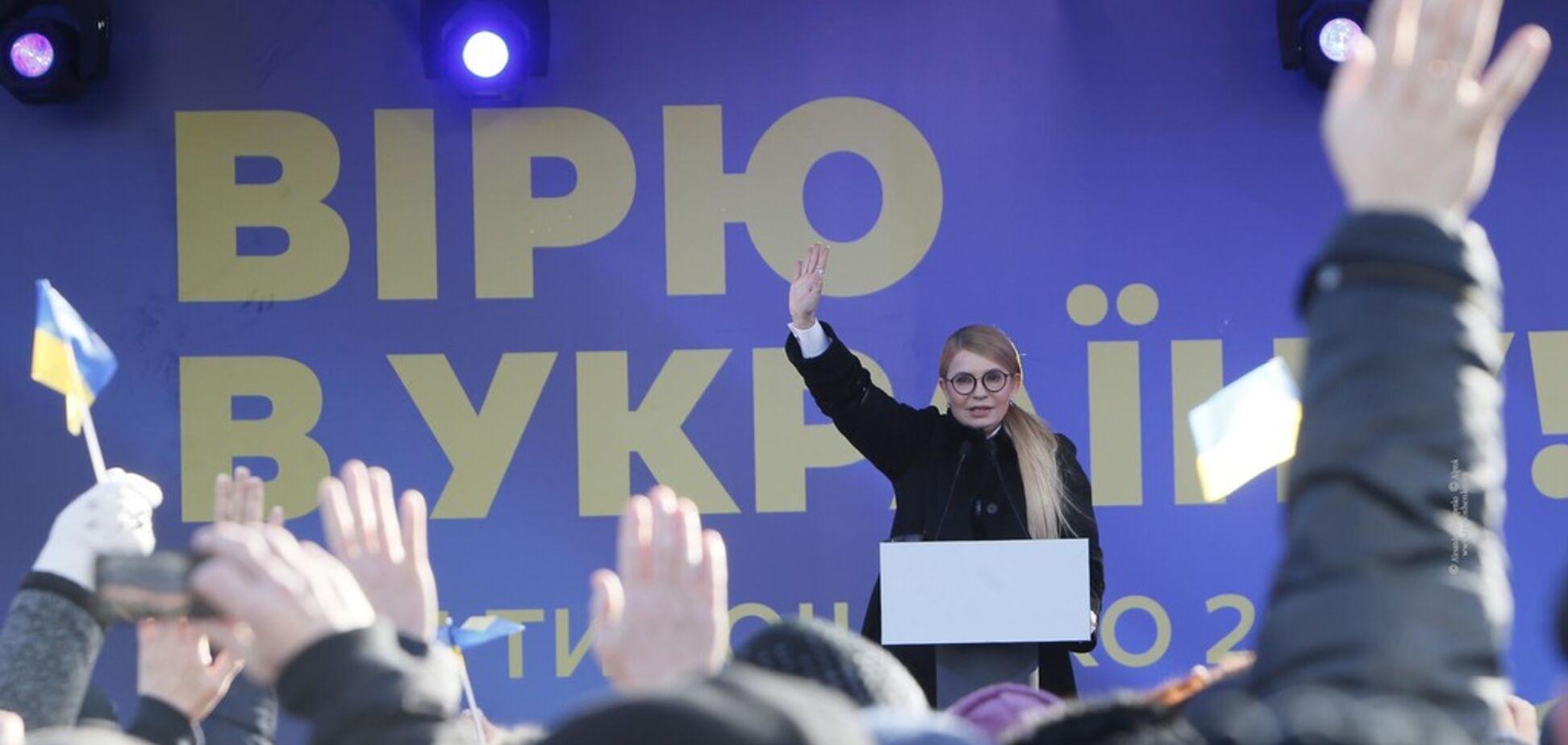 Тимошенко пообещала вернуть вкладчикам Сбербанка СССР все их сбережения