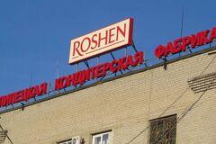 Roshen програв суд проти Росії