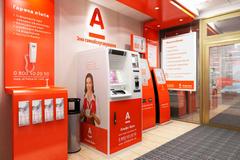 Альфа-Банк підвищив ставку на депозит і скасував комісію за онлайн-платежі