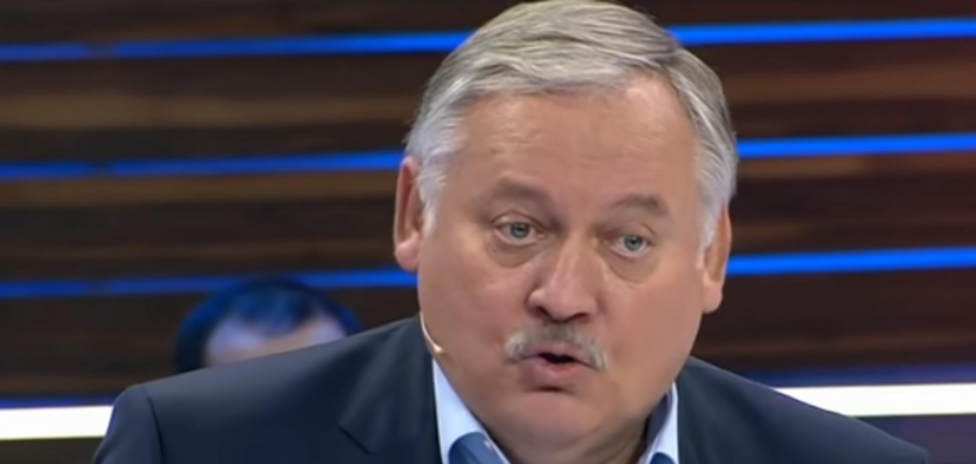 'Хочу, чтобы Украины не было!' Затулин сцепился с украинцем на росТВ
