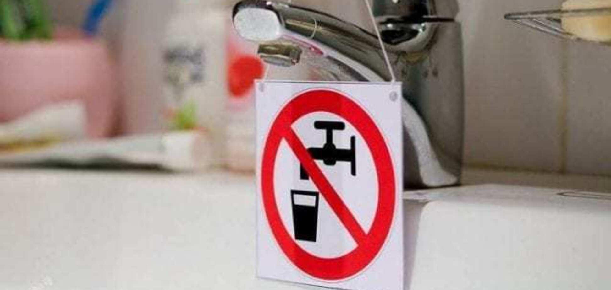 Мільйону українців загрожує відключення води: що про це відомо