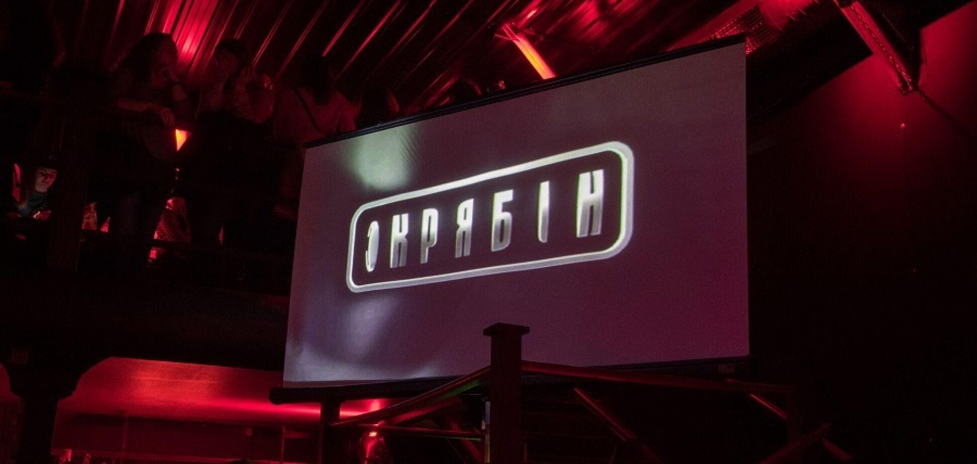 'Музыка Кузьмы жива': как 'Скрябин' зажег на концерте в Мюнхене