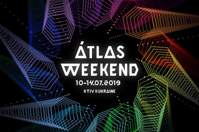 Картинки по запросу Atlas Weekend 2019