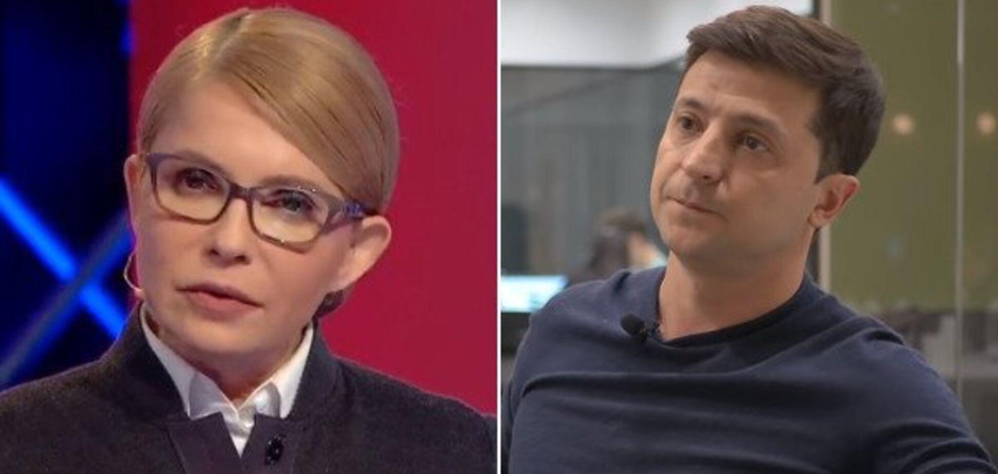 'Не нужно шоу и трюков': Тимошенко жестко прошлась по Зеленскому