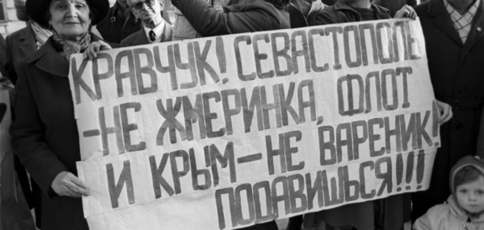 Как Украина отстаивала свой флот после развала Союза