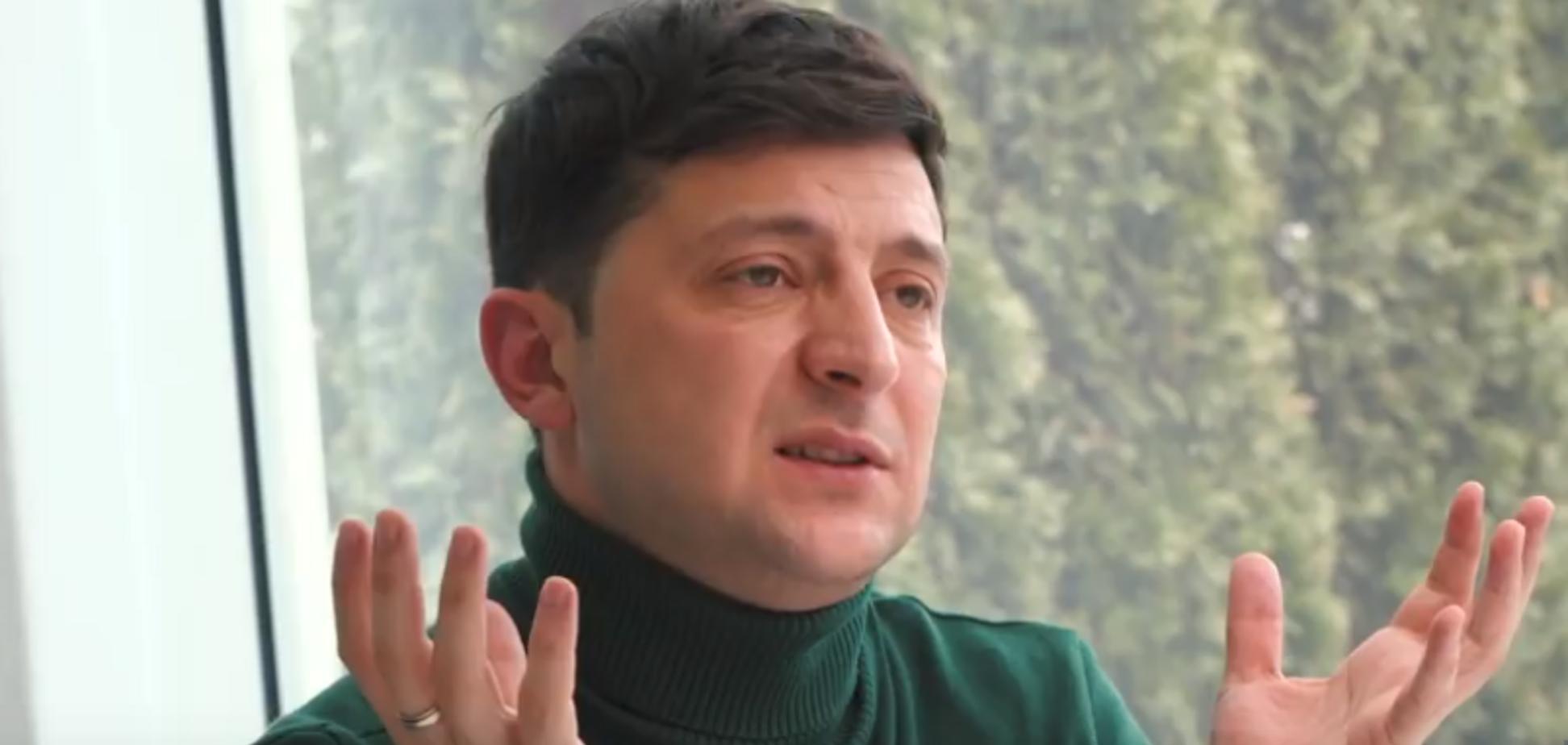'Якщо доведуть': Зеленський розповів, як вчинить з мільйонами Коломойського