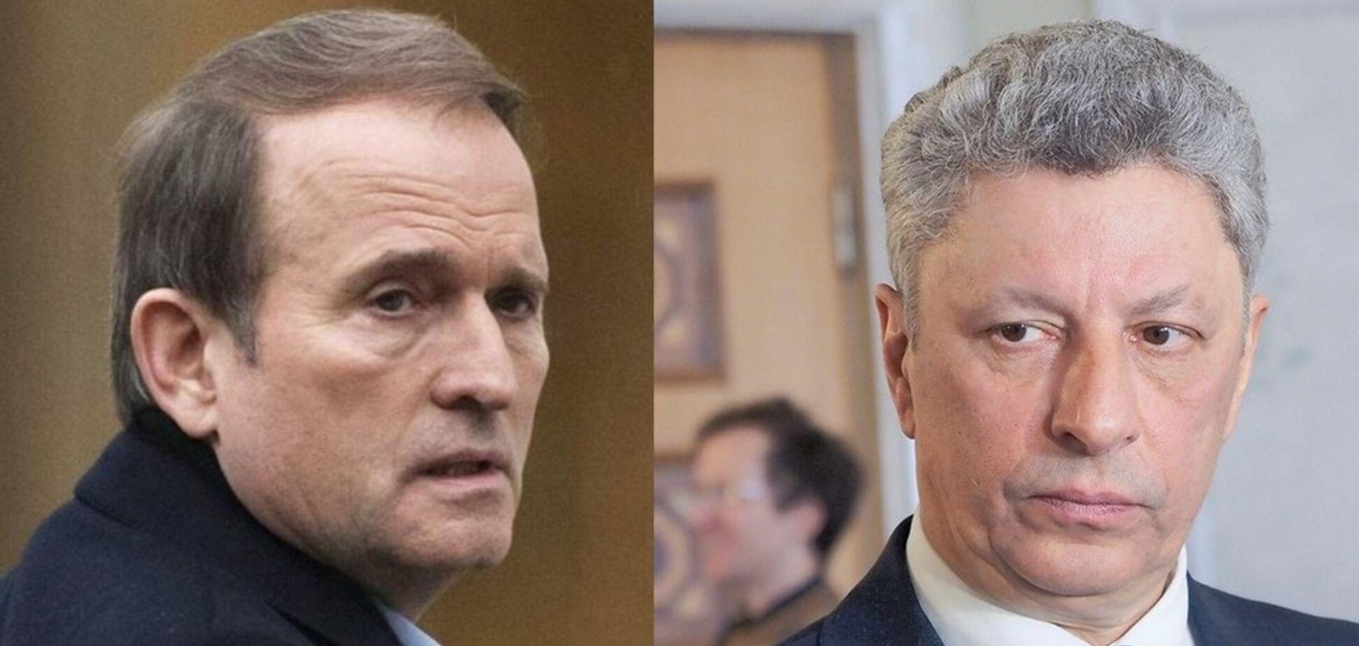 'Росія пішла ва-банк': у СБУ розкрили хитрість Кремля зі скандалом довкола Бойка і Медведчука