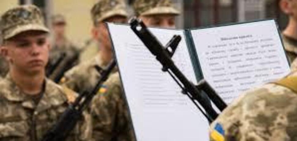 В Запорожской области на срочную службу планируют призвать почти 800 парней
