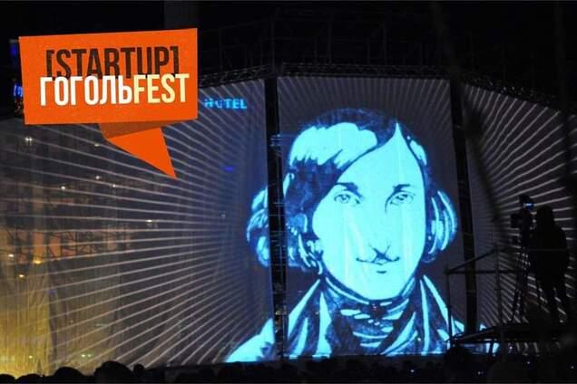 Музыкальная программа фестиваля StartUp GogolFest2019