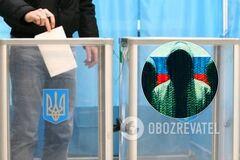 'Азаров текст набирал': россияне прислали в полицию указания по выборам в Украине и прокололись