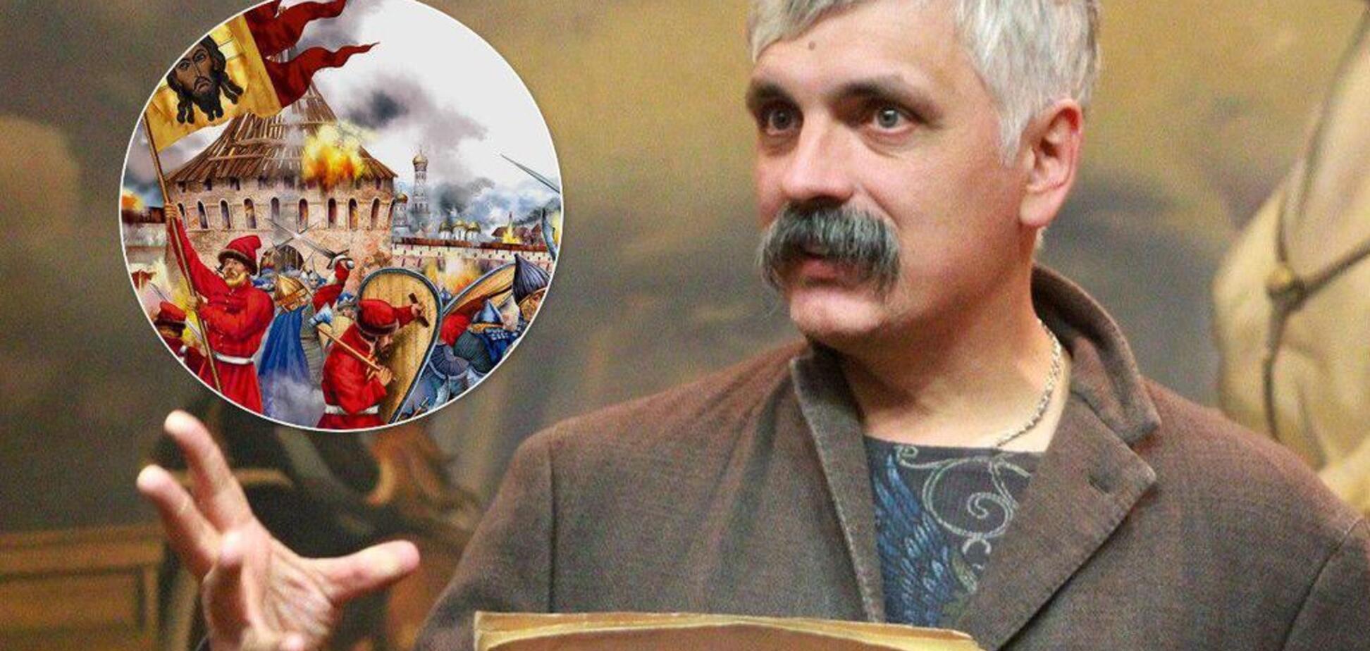 Корчинский призвал устроить в Москве 'благодатную смуту'