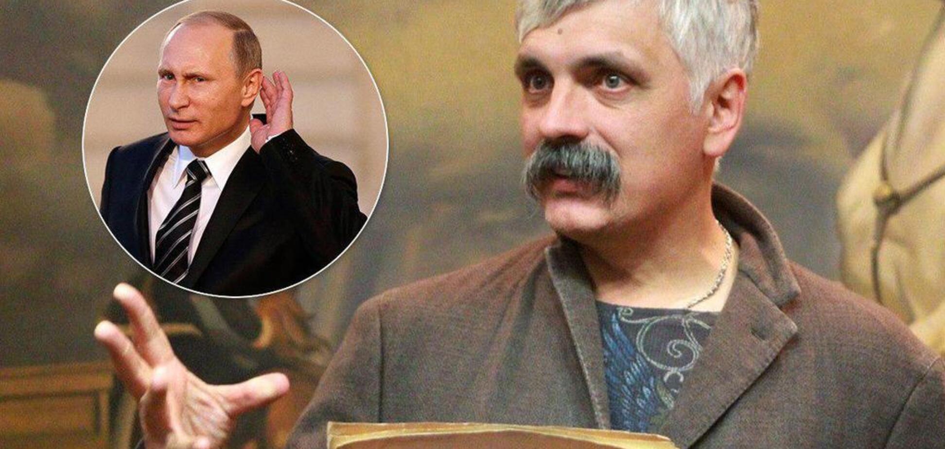 'Чтобы склевали чайки': Корчинский пригрозил Путину казнью на Керченском мосту
