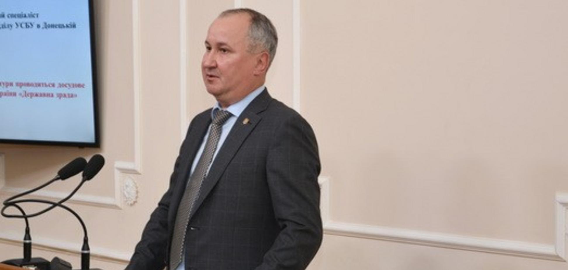 Бойко и Медведчук в Москве: СБУ связала визит с терактом в Харькове