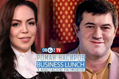Роман Насіров   Business Lunch з Анастасією Рагімовою