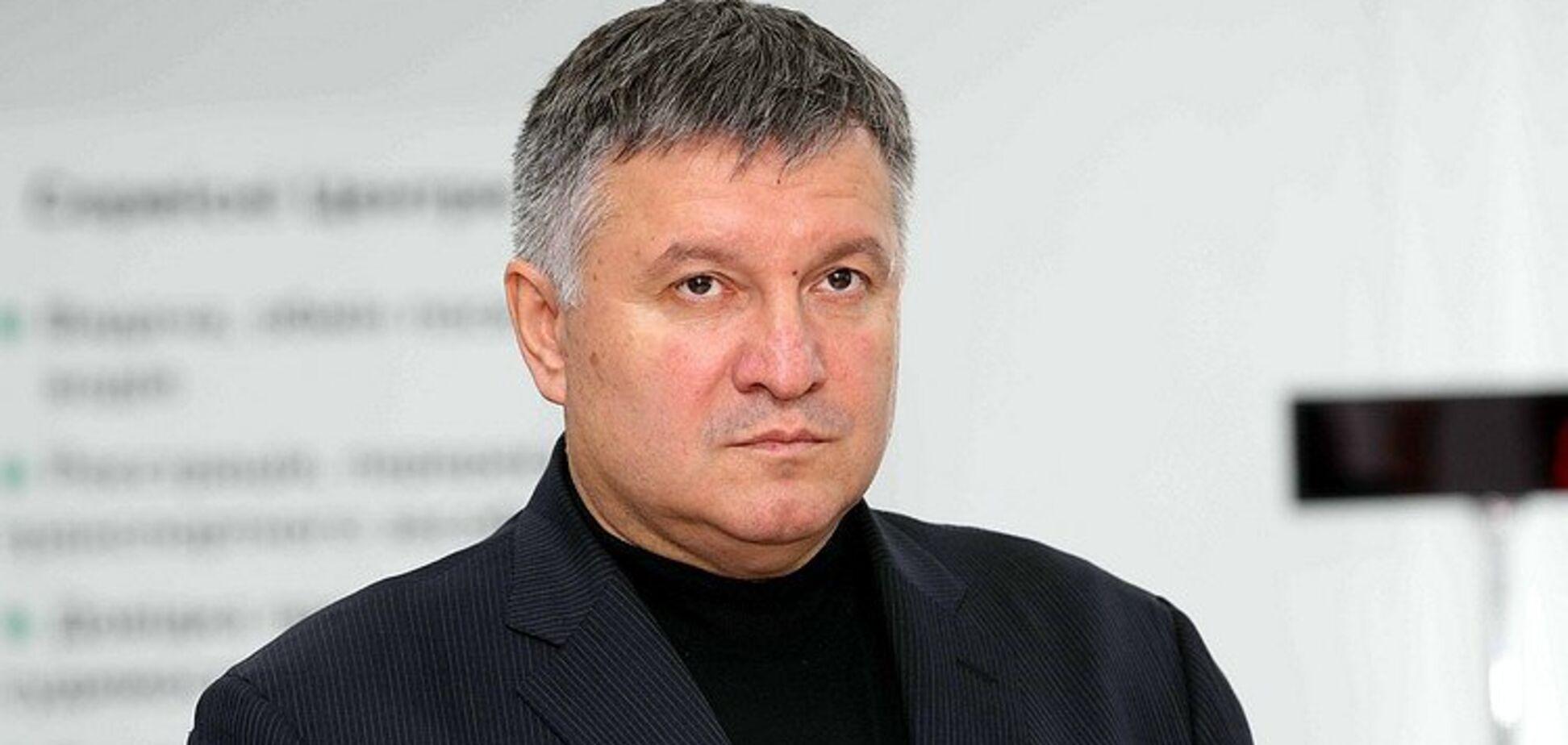 Турбують 'екстремісти': Аваков раптово отримав листа від послів країн G7