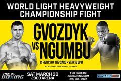 Где смотреть Гвоздик – Нгумбу: расписание трансляций чемпионского боя