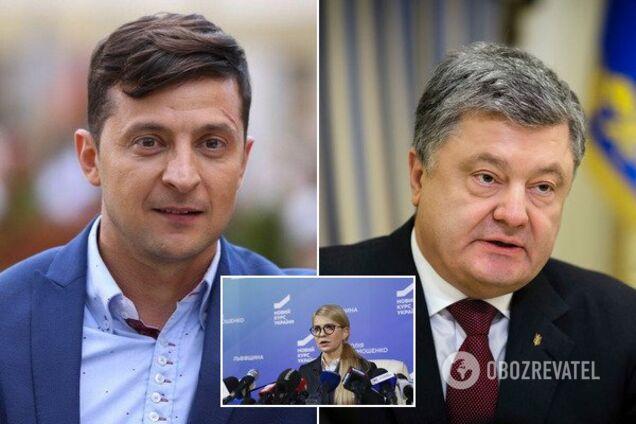 Зеленский, Тимошенко, Порошенко