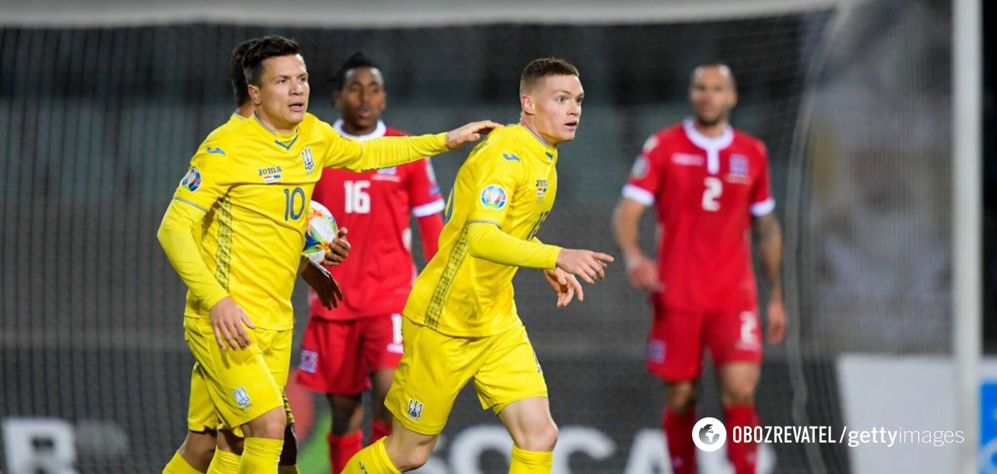 Люксембург - Украина: видео голов отбора на Евро-2020