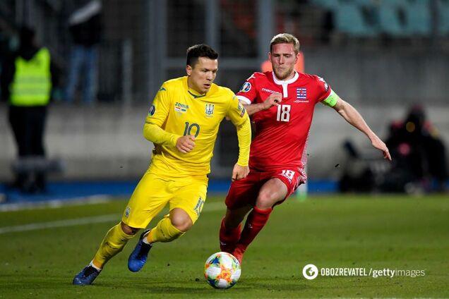 Люксембург - Украина