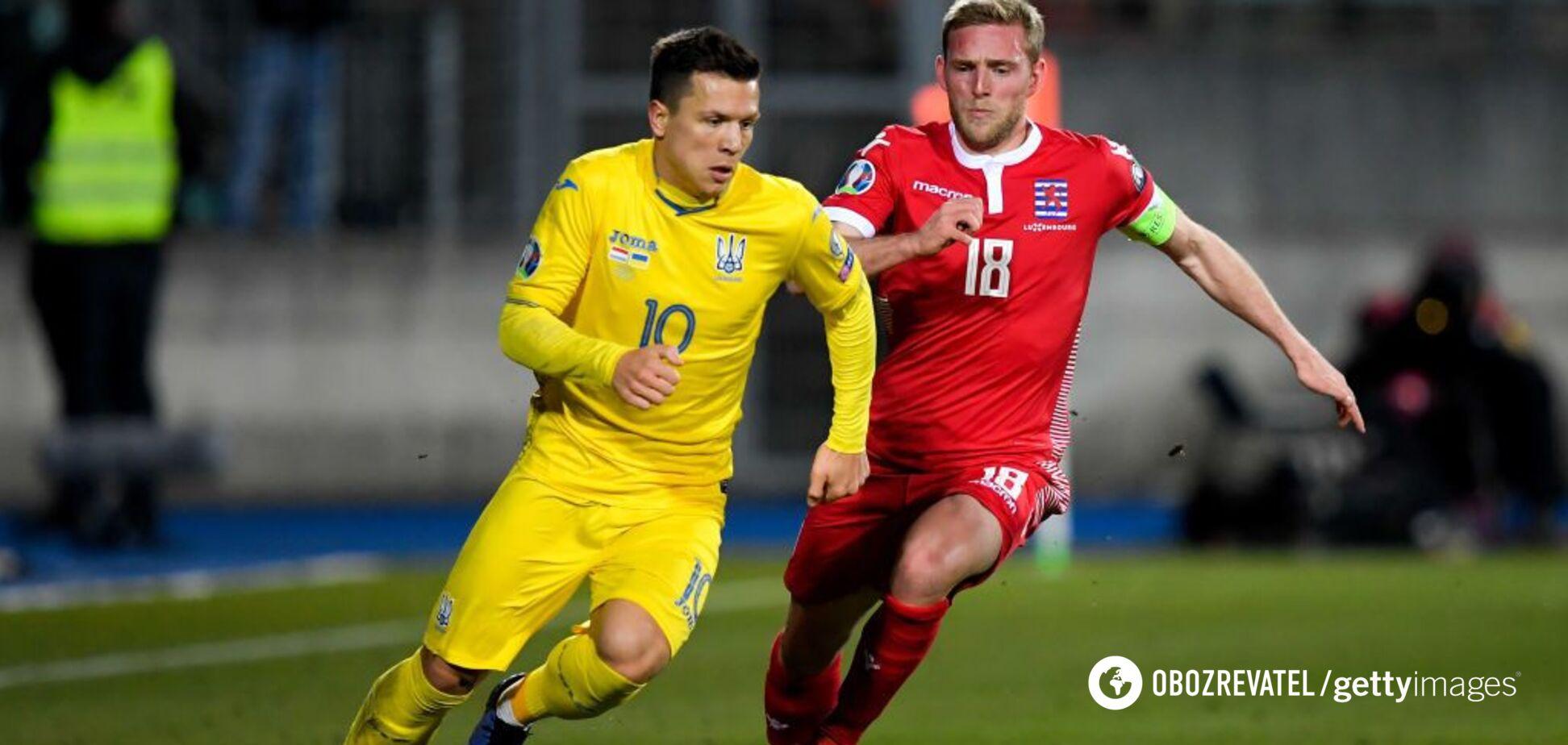 Невероятное спасение Украины: результаты отбора на Евро-2020 25 марта