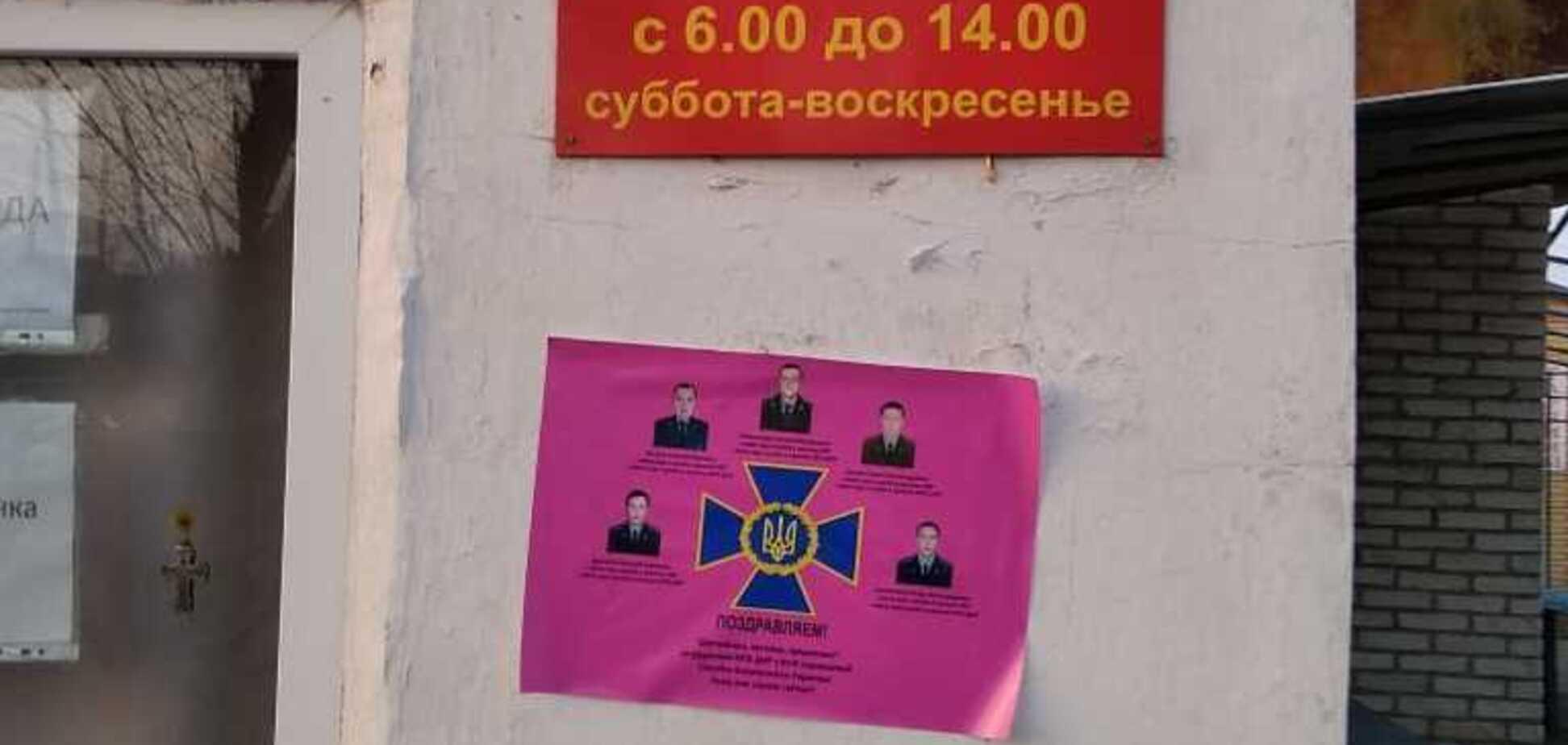 Перебежчики из СБУ в ДНР