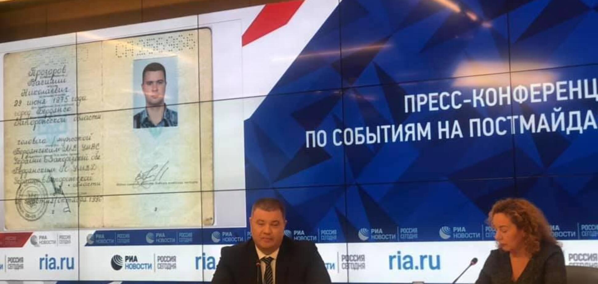 Здавав дані про АТО: в Росію втік екс-працівник СБУ