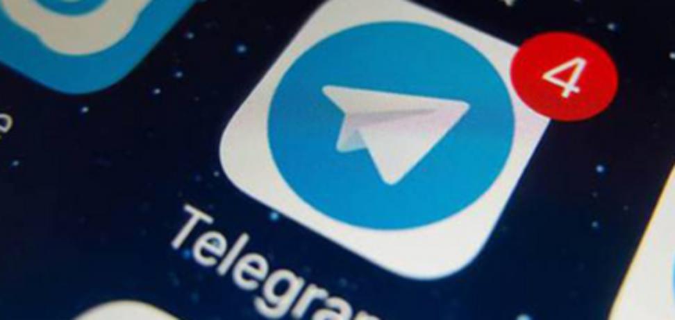 В Telegram произошел сбой по всему миру