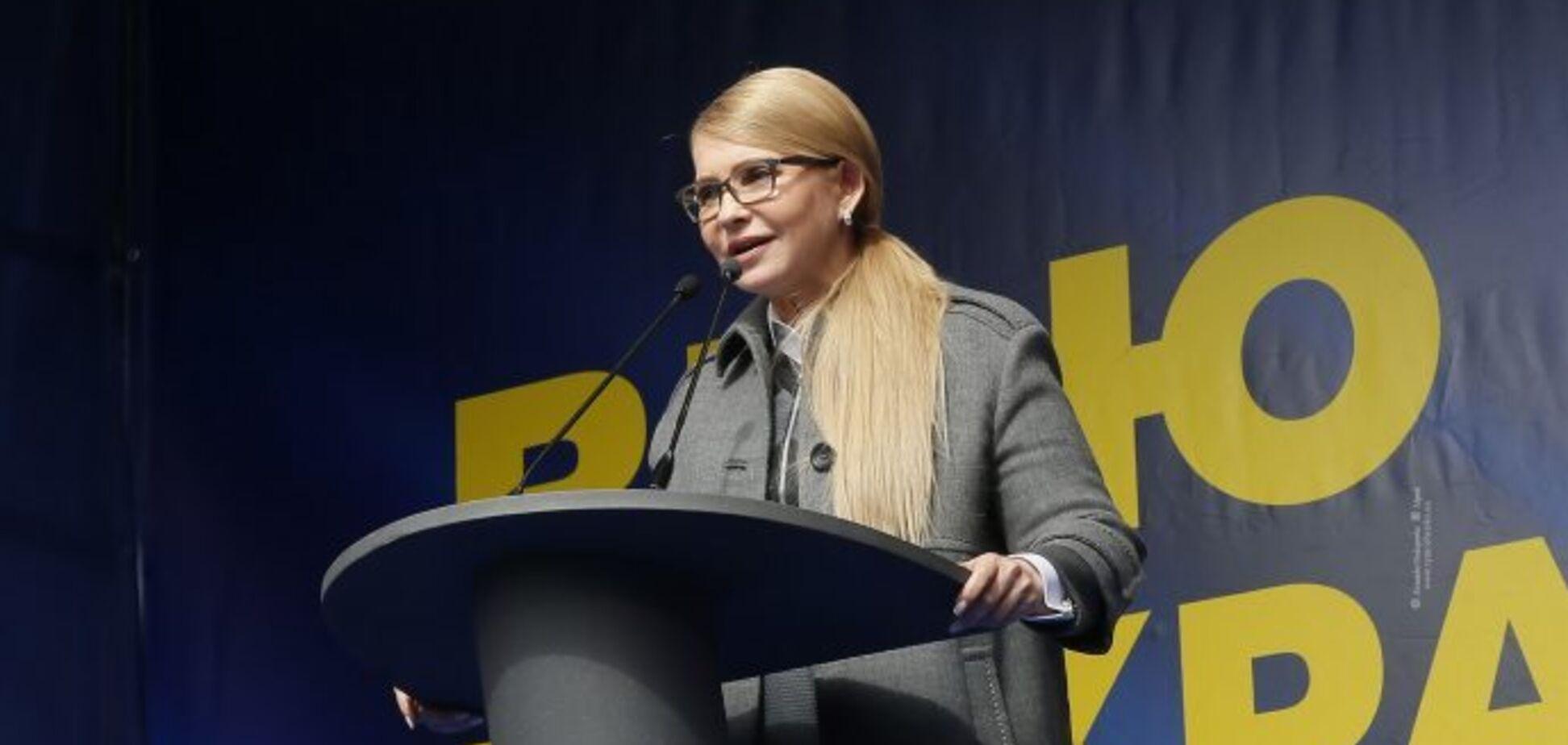 Юлія Тимошенко переможе, якщо згуртує виборців