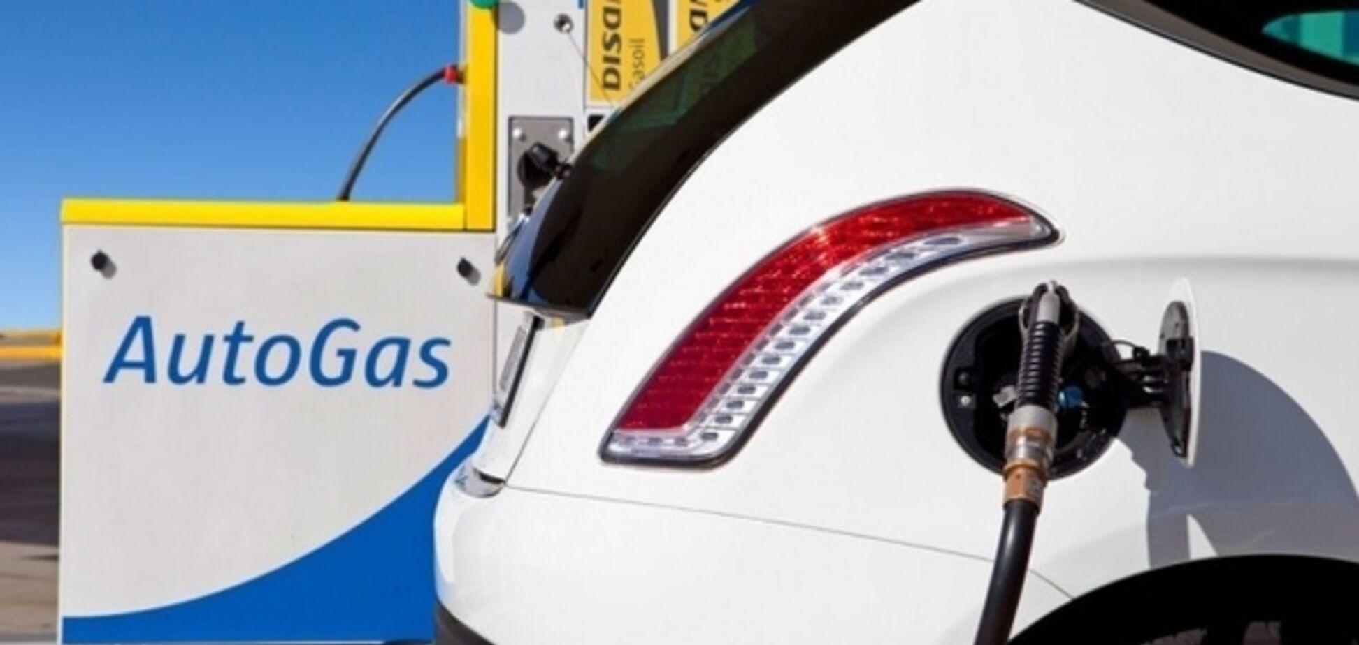 В Україні обвалилися ціни на автогаз: скільки коштує пальне