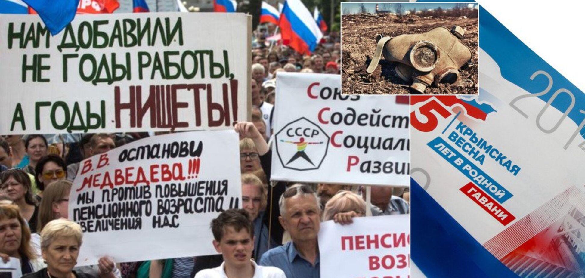 Кримський міст загрожує Азову — заступник міністра