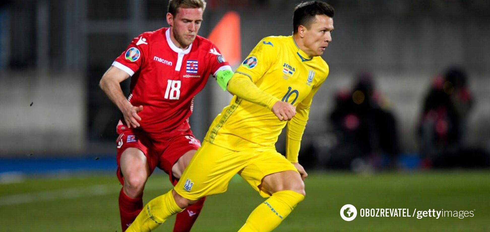 Люксембург - Украина: обзор матча